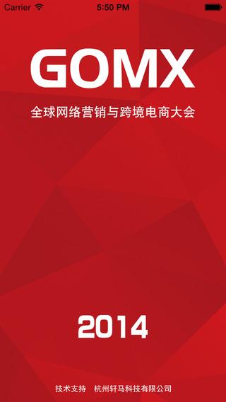 軍械庫-軍械庫介紹 軍械庫圖片 軍械庫地圖【桂林探索網】