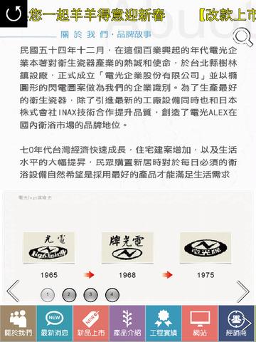 Opera Coast 網頁瀏覽器:在App Store 上的App - iTunes