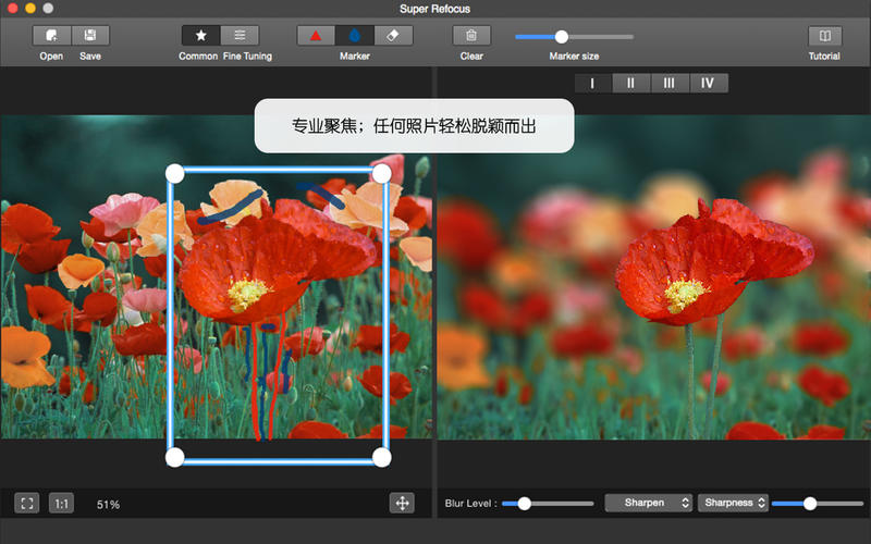 Super Refocus – 超级聚焦[OS X][¥98→0]丨反斗限免