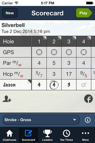 Silverbell Golf Course screenshot 3