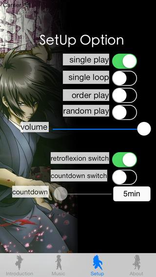 Soundtracks of Japanimation