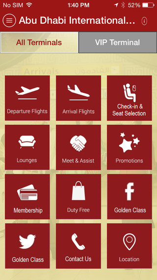 Golden Class Abu Dhabi Airport - مطار أبوظبي