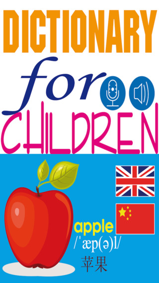 Dictionary for Children 字典儿童 Chinese Version