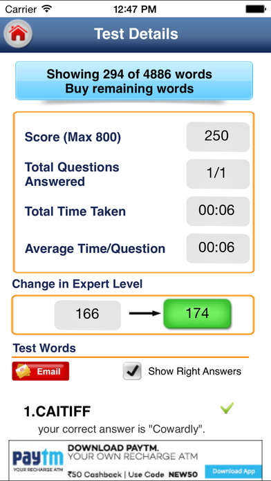 PowerVocab for GRE and GMAT iPhone Screenshot 5