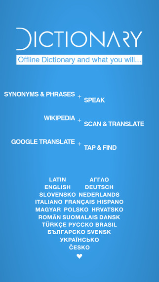 Spanish French Dictionary and Translator