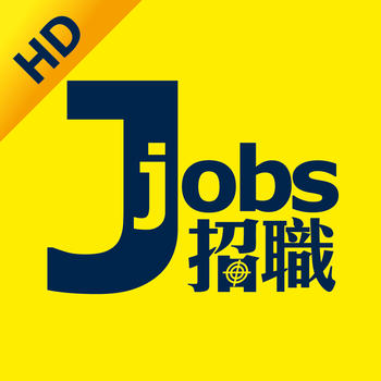 Jiu Jik 招職 HD 商業 App LOGO-APP試玩