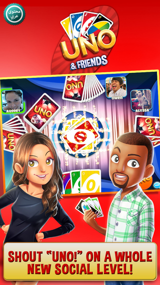 UNO ™ Friends – The Classic Card Game Goes Social