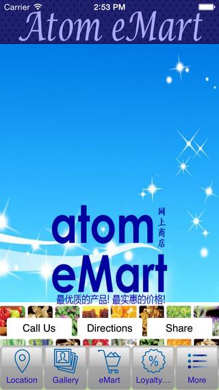 Atom eMart