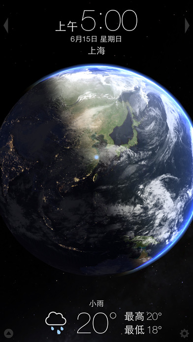 时间轴 工具  app截图:(点击图片查看大图)  ● 来自附近实时卫星云