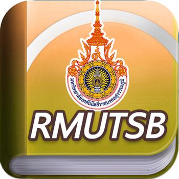 RMUTSB eBook LOGO-APP點子