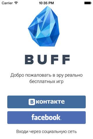 BUFF screenshot 1