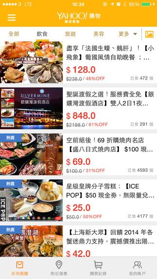 Yahoo HK Deals