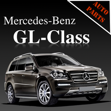 Autoparts mercedes benz gl class ios store store top for Mercedes benz gl450 parts catalog