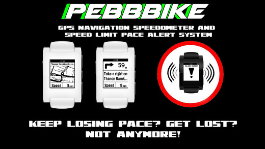 PebbBike FREE-Biking GPS Navigation Speed Limit Alert and Speedometer for Pebble Smartwatch