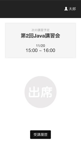 オフラインでも使える翻訳ツール おすすめアプリランキング -Appliv
