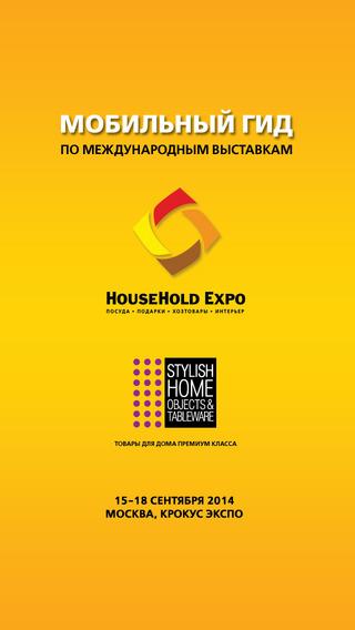 HOUSEHOLD 2014
