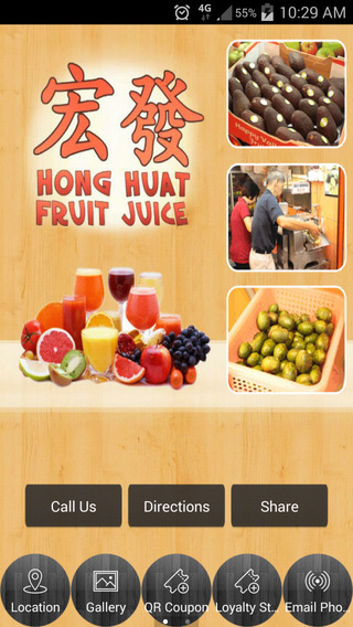 Hong Huat Fruit Stall