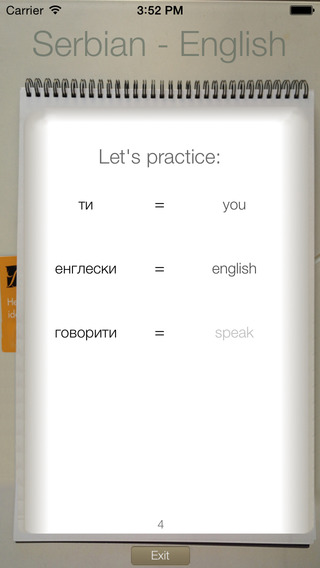 BidBox Vocabulary Trainer: English - Serbian iPhone Screenshot 1