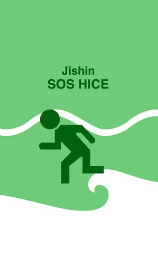 SOS HICE