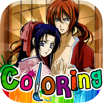 Coloring Anime & Manga Book : Painting Samurai on Rurouni Kenshin Photo 教育 App LOGO-硬是要APP