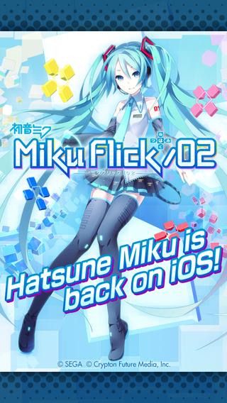 Miku Flick 02