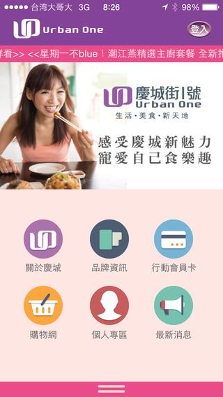 TVBS官方網站-即時新聞,女人我最大,食尚玩家