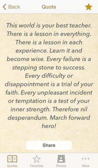 Sivananda Saraswati Wisdom - Quotes Sayings from the famous Yogi