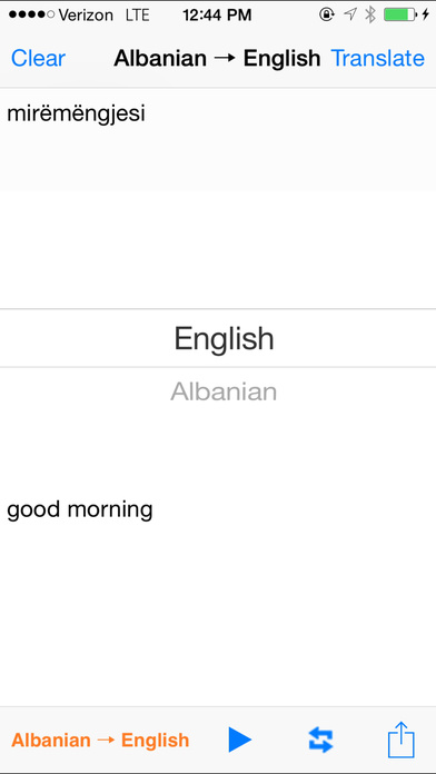 English Albanian Translator with Voice iPhone Screenshot 2