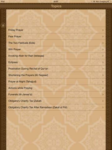 Shahi Al Bukhari English V2|玩書籍App免費|玩APPs