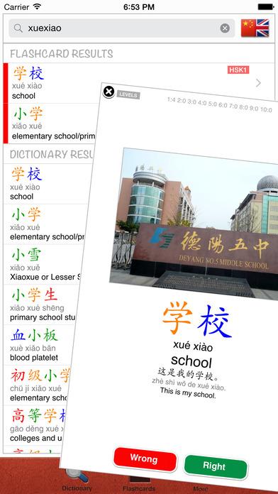 Flashonary - Chinese-English, Chinese-German Flashcard Dictionary iPhone Screenshot 1