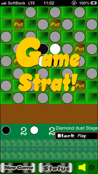 Reversi Plus! Free! iPhone Screenshot 1
