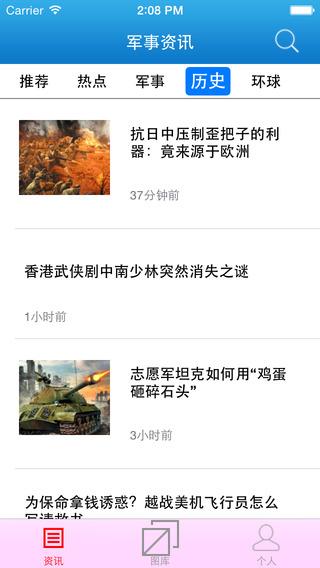 彩虹小馬iOS 遊玩心得+攻略@ 聖狄倫學園LF2官方部落格-真赤な銀河 ...