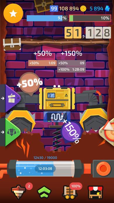 Бурило Screenshot