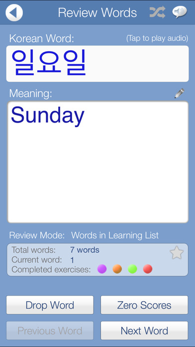 Korean Audio FlashCards iPhone Screenshot 2