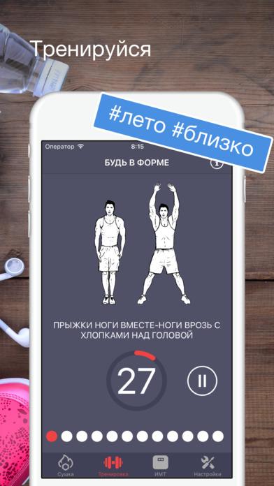 Упражнения чтобы убрать жир с живота у мужчин