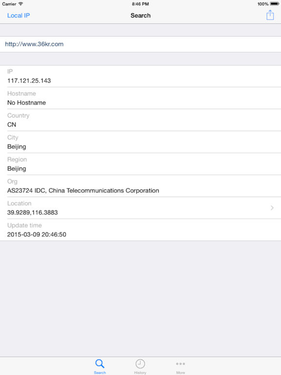 IPMate Pro - Best Mobile URL infos query app Screenshots