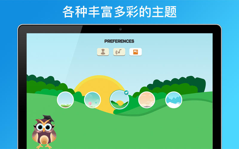 打字大师 Master of Typing for Kids for Mac 2.1.0 激活版 – 儿童打字练习-爱情守望者