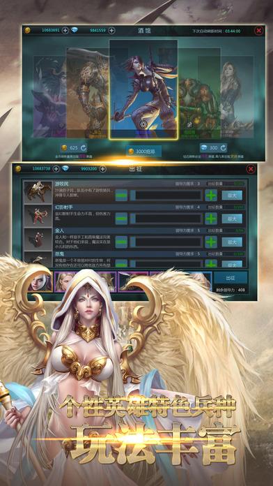 阴影战役-大型英雄无敌战棋回合单机游戏 screenshot 3