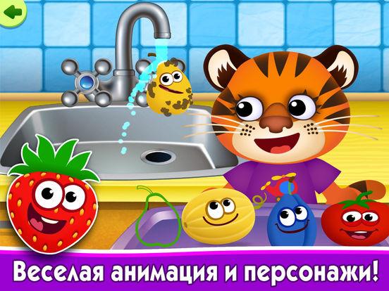 СМЕШНАЯ ЕДА! Детские игры. Игра для Малышей, Детей