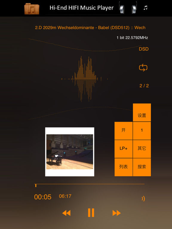 K Music Player Hi End level Fancy Screenshots