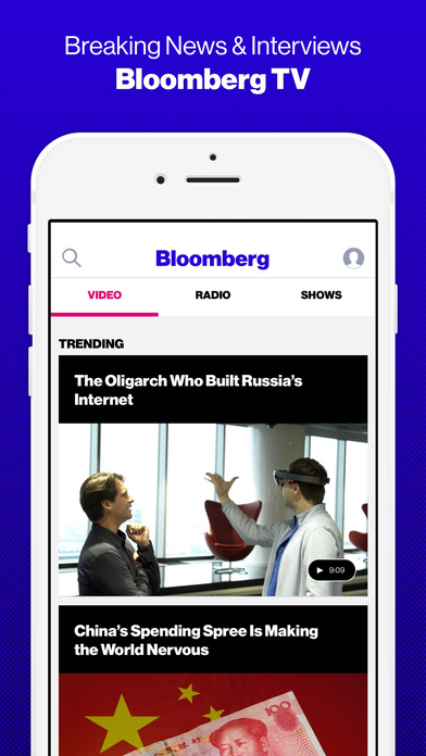 Bloomberg iPhone Screenshot 4