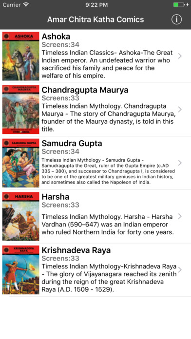 Great Rulers Of India Digest - Amar Chitrakatha Comics iPhone Screenshot 1