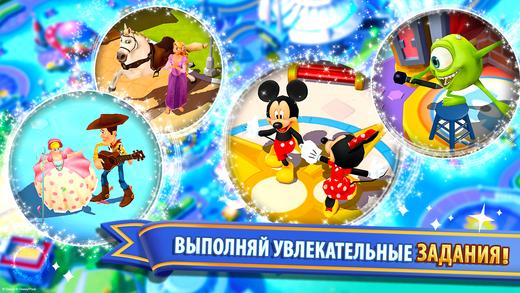 Волшебные королевства Disney: Красавица и Чудовище Screenshot