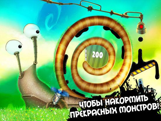 Feed Me Oil 2 Screenshot