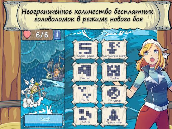 Игра Кроссворды пиратов