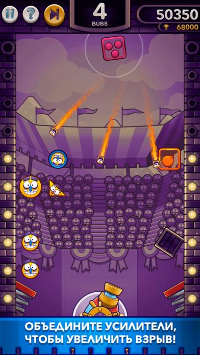 Blasty Bubs - Brick Breaker Screenshot