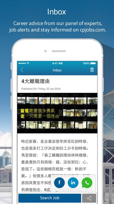 Dating apps iphone hong kong