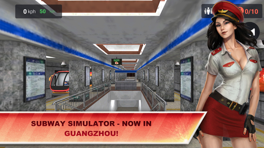 Subway Simulator 88 – Guangzhou Edition Pro Screenshots