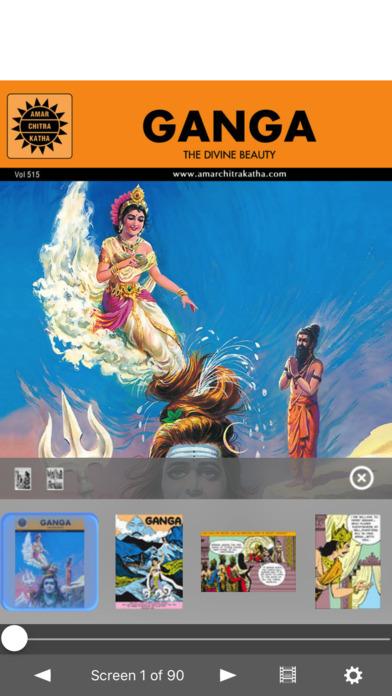 Shiva Parvathi (The Divine Couple) and Ganga Digest - Amar Chitra Katha Comics iPhone Screenshot 3