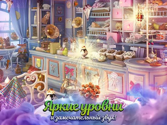 Алиса в Зазеркалье Альбиона: Поиск предметов Скриншоты11